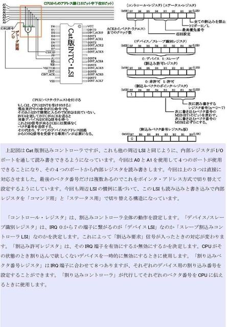 IO空間11_compressed.jpg