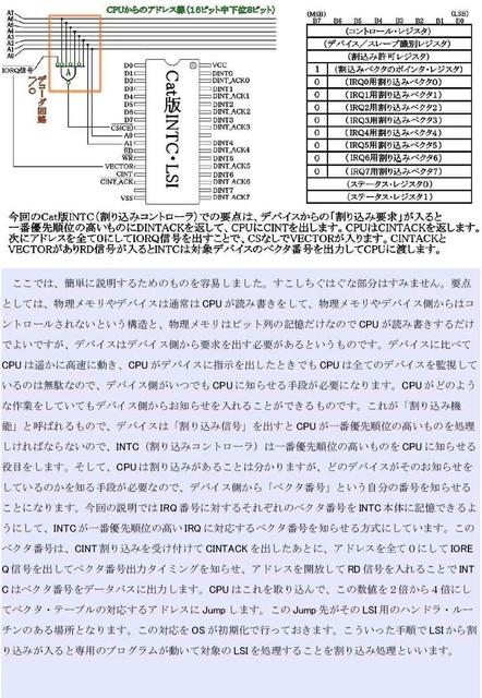 IO空間12_compressed.jpg