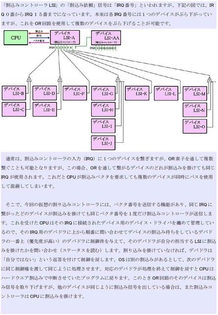 IO空間14_compressed.jpg