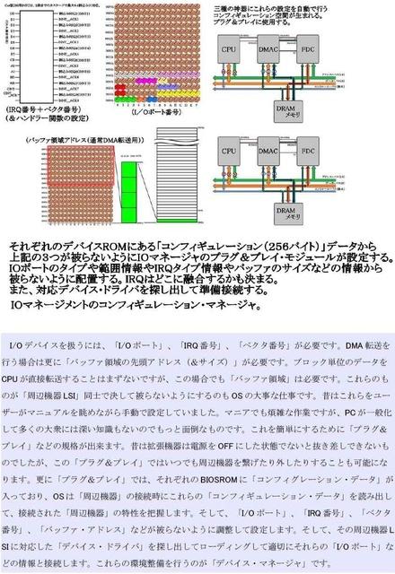 IO空間16_compressed.jpg