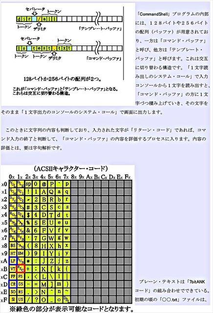 J003_R.JPG
