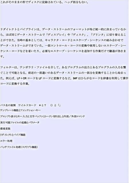 J004_R.JPG