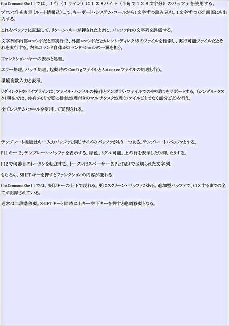 J005_R.JPG
