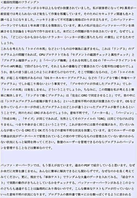 J006_R.JPG
