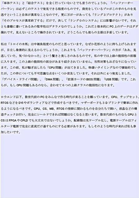 J007_R.JPG