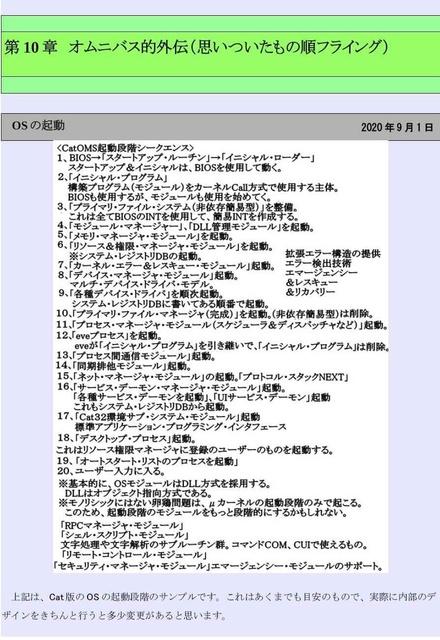 OS01_compressed.jpg
