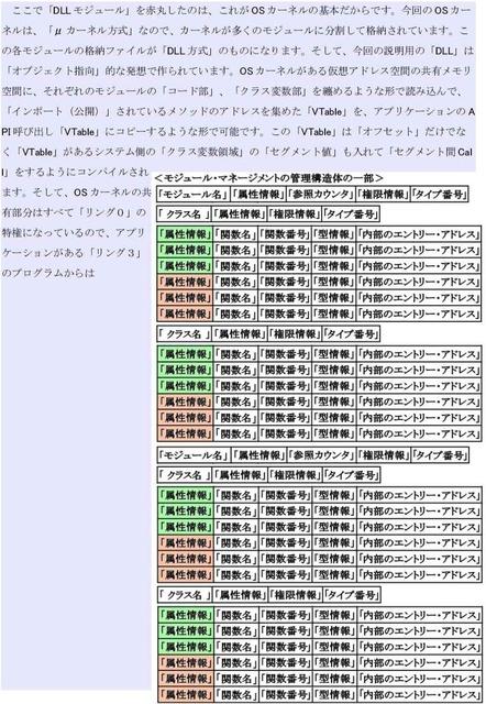 OS04_compressed.jpg