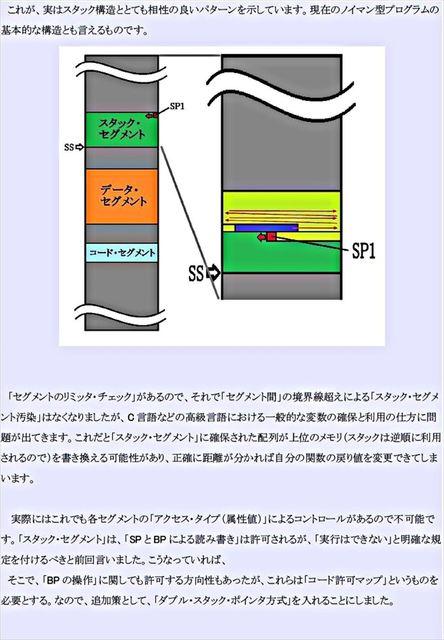 Z04_R.JPG