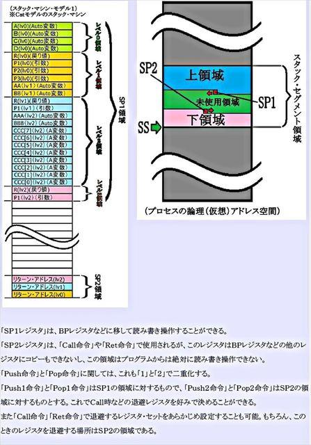 Z10_R.JPG