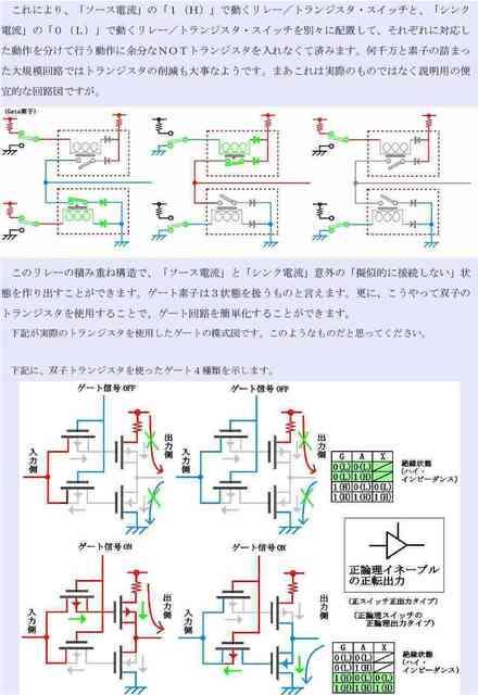 b02_compressed.jpg
