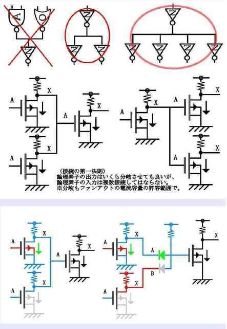 b08_compressed.jpg