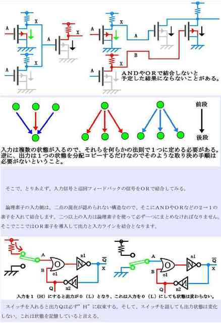 b09_compressed.jpg