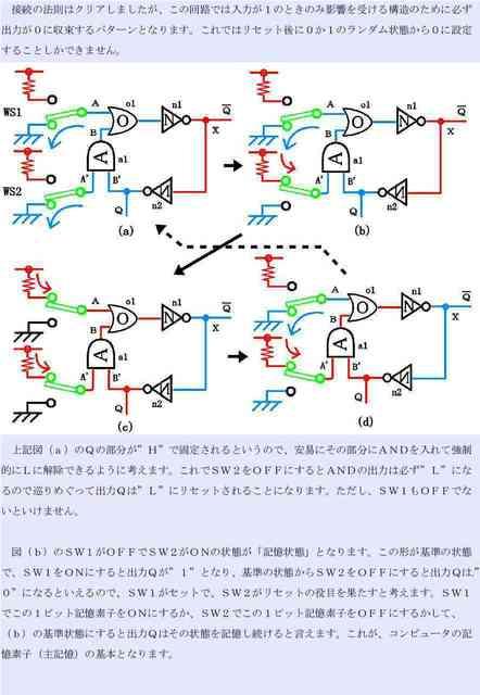 b10_compressed.jpg