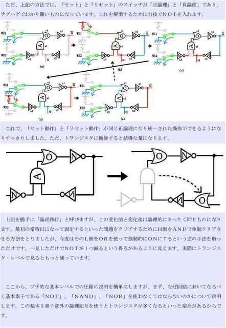 b11_compressed.jpg