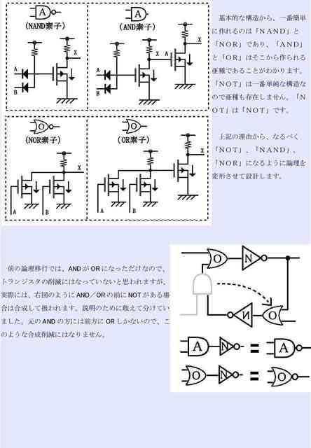 b12_compressed.jpg