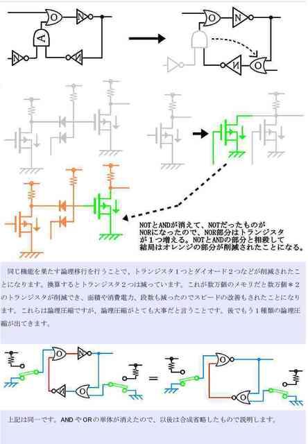b13_compressed.jpg