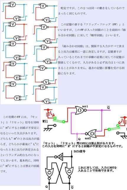 b16_compressed.jpg
