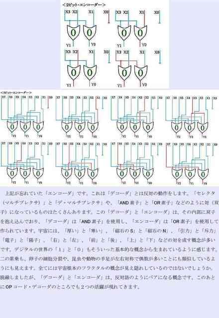 c01_compressed.jpg