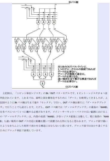 c02_compressed.jpg