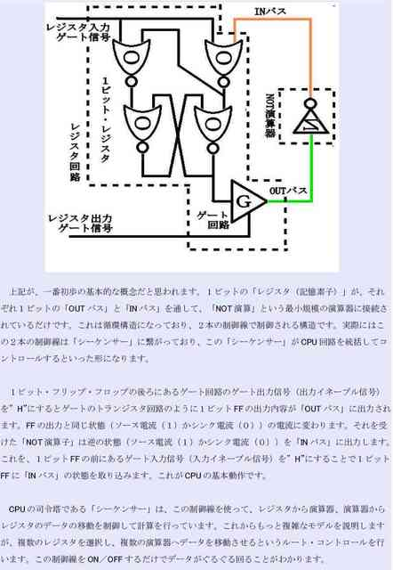 c03_compressed.jpg