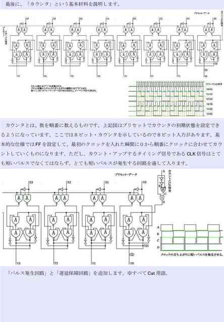 c04_compressed.jpg