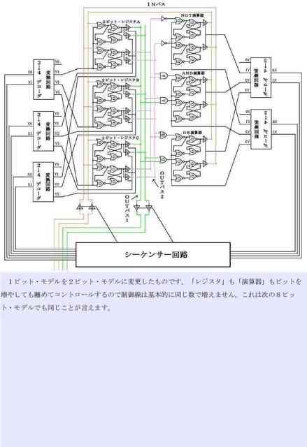 c07_compressed.jpg