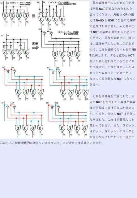 c10_compressed.jpg