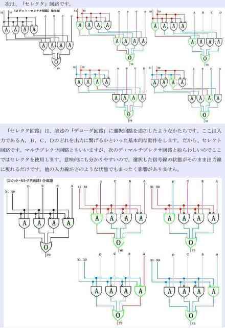 c11_compressed.jpg