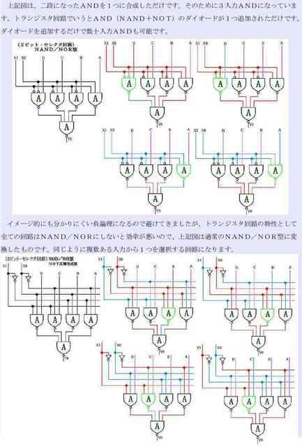 c12_compressed.jpg