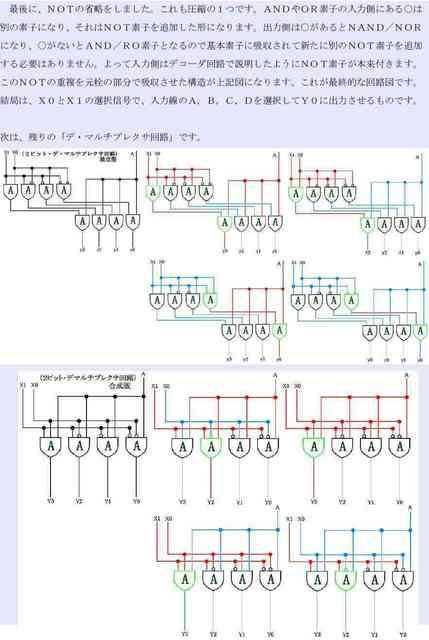 c13_compressed.jpg