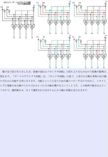 c15_compressed.jpg