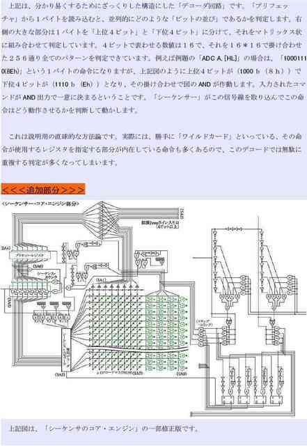 d01_compressed.jpg