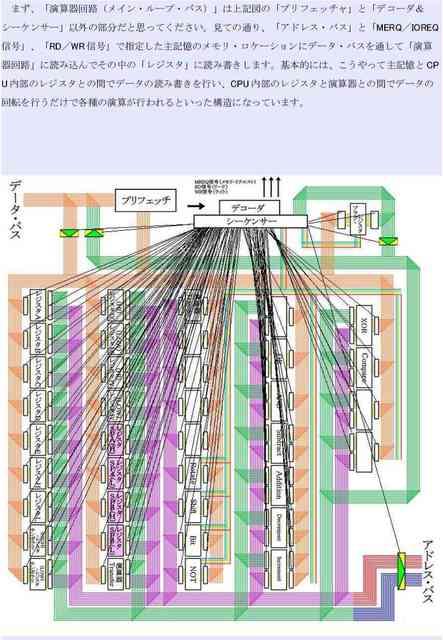 d02_compressed.jpg