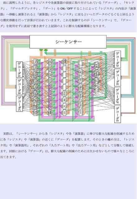 d03_compressed.jpg