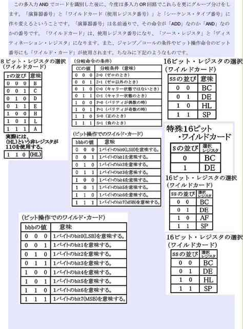d04_compressed.jpg