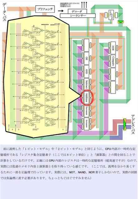 d07_compressed.jpg