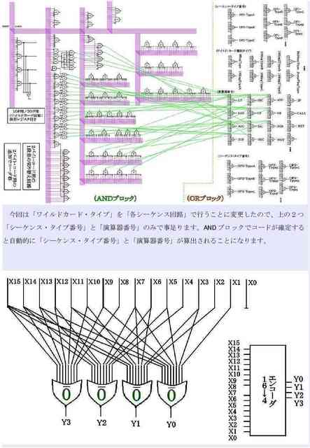 d09_compressed.jpg
