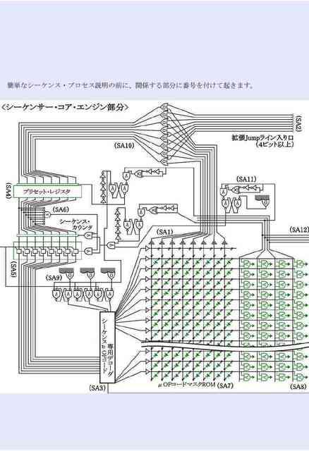 d11_compressed.jpg