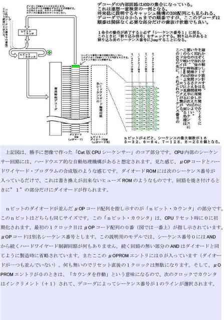 d13_compressed.jpg
