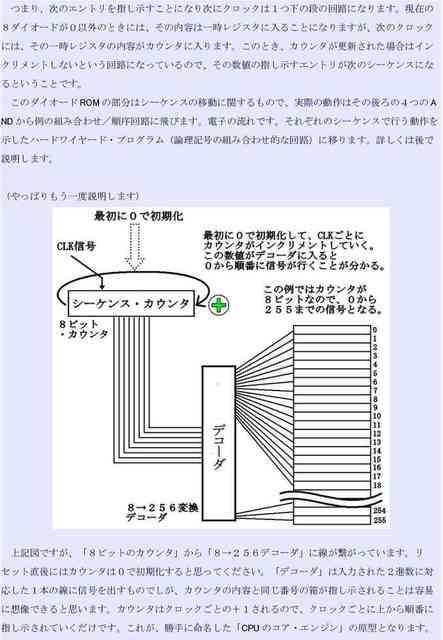 d15_compressed.jpg