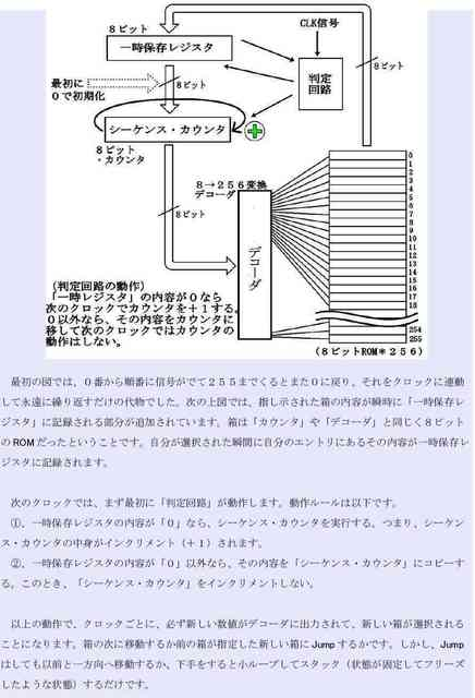 d16_compressed.jpg