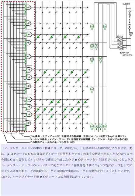 d19_compressed.jpg