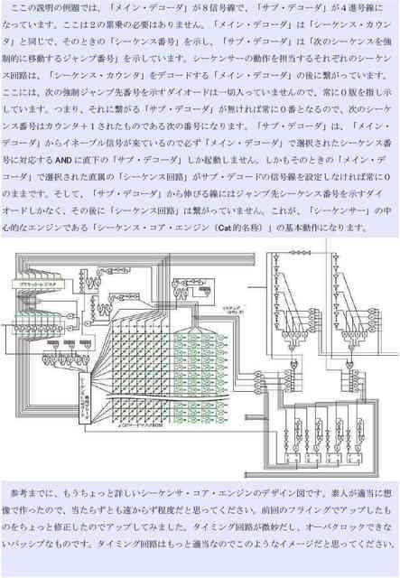 d22_compressed.jpg