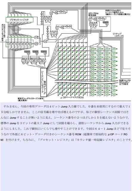d23_compressed.jpg