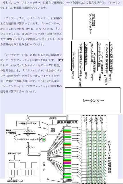 d25_compressed.jpg