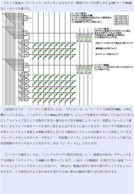 d27_compressed.jpg