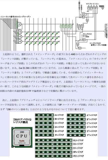 d28_compressed.jpg