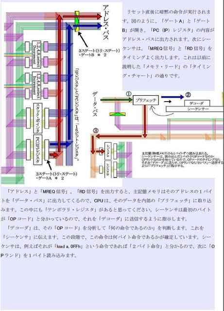 d34_compressed.jpg
