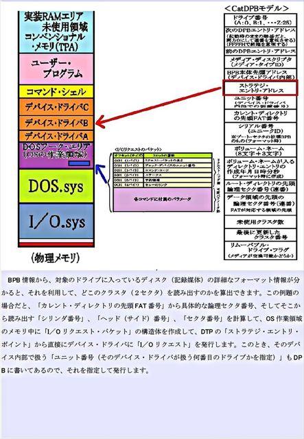 g004_R.JPG