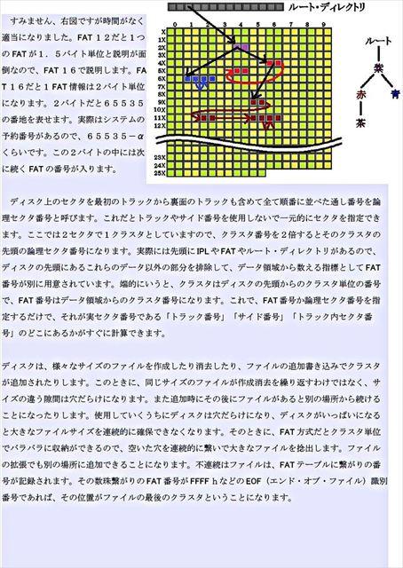 g007_R.JPG
